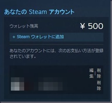 KS000605