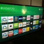 40インチ液晶テレビをPCゲーム専用ディスプレイ化。BRAVIA KDL-40W600B レビュー。