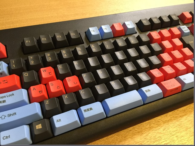 realforce カスタマイズ