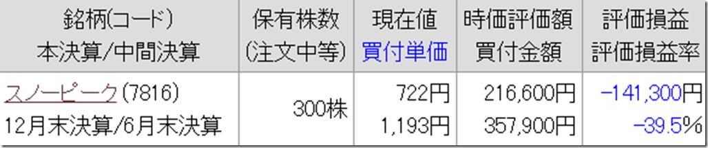 2020-03-03_10h10_53