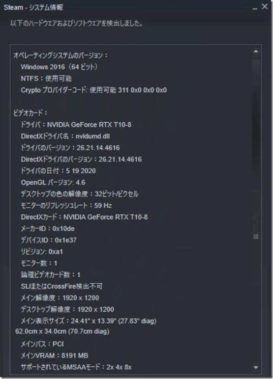 2020-06-16_15h58_18