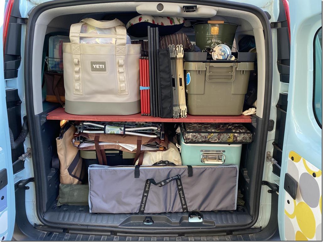 キャンプ道具を車に積む方法